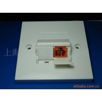 Wholesale YAAO-4001 2-port Dustproof Faceplate from china suppliers