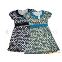 Buy cheap LADY'S SKIRT from Wholesalers
