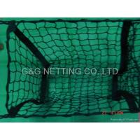 Wholesale CARGO NET from china suppliers