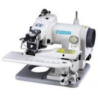 Wholesale Desk-top Blindstitch Machine CM-500 from china suppliers