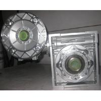 Buy cheap (NMRV) Worm Reducer Worm Reducer from wholesalers