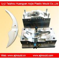Wholesale Mudguard mold from china suppliers