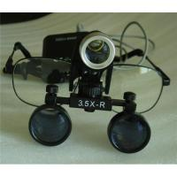 Buy cheap Flip up Dental Surgical Vet Loupe with 1W portable LED from Wholesalers