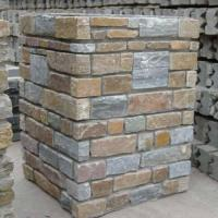 Buy cheap Slate Post-WHSZ1308 from Wholesalers