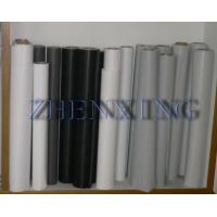 Buy cheap PVC Flex banner from Wholesalers