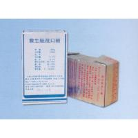 Wholesale Lifeboat raft grain ration Lifeboat raft grain ration from china suppliers