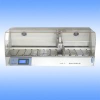 Wholesale Organizes the dehydrator Pathology paraffin wax embedding machine SYD-B from china suppliers