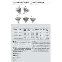Wholesale LED Spotlight from china suppliers