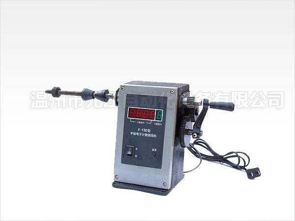 Quality Computer Stripper Machine B-01 Product Name:F-130-type hand-e-counting winding machine for sale