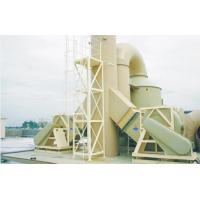 Wholesale haust gas treatment system3 from china suppliers