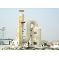 Wholesale haust gas treatment system 4 from china suppliers