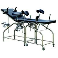 Maternity beds HZ-3A3 Multi-pur...