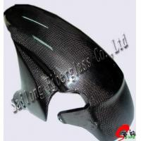 Buy cheap Carbon Fiber Motorcycle Parts from Wholesalers
