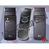 Buy cheap Carbon Fiber mobile telephone from Wholesalers