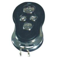 Buy cheap 3.car alarm system Name:two way remote BY-LJ044 from wholesalers