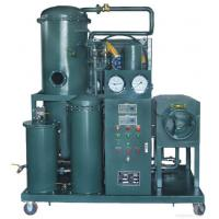 Wholesale Lubricating oil purifier,oil filtration machine,oil renew Environment from china suppliers