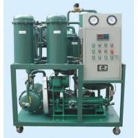 Wholesale Turbine oil reclamation,oil recondition,oil purifier Environment from china suppliers