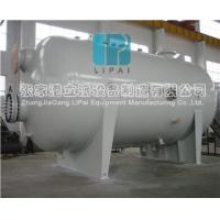 Wholesale Separator from china suppliers