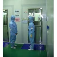 Wholesale Air shower from china suppliers