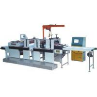 Wholesale MQ-680 Downline Die-Cutting Machine from china suppliers