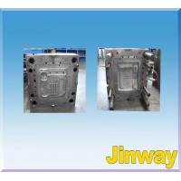 Buy cheap Telephone Injection Mould from Wholesalers