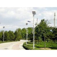 Wholesale Solar power road light from china suppliers