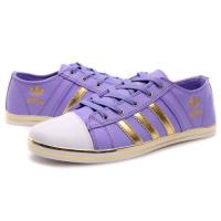 Wholesale Adidas superstar II Women's and Men's Skate Shoes from china suppliers