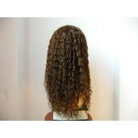 Wholesale curl from china suppliers