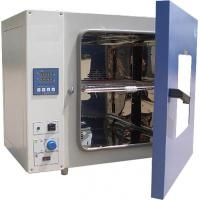 Sterilizer Hot Air Sterilizer