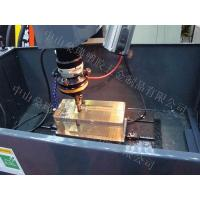 Wholesale Machining NAME:machine7Model:LA2009511154054 from china suppliers