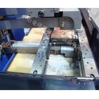 Wholesale Machining NAME:machineModel:LA2009511153246 from china suppliers