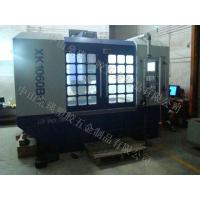 Wholesale Processing Machines NAME:CNC machine toolsModel:68 from china suppliers