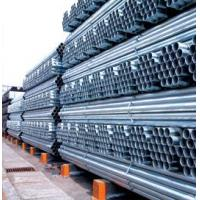 Wholesale Galvanized Pipes BS1387 Medium GI Pipes from china suppliers