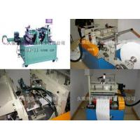 Wholesale Hot-melt sealing automatic packing machines from china suppliers