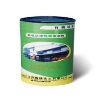 Buy cheap Overlay flexible silicone coating from Wholesalers