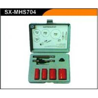 Consumable Material Product Name:Aiguillemodel:SX-MHS704