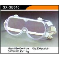 Buy cheap Grassesmodel:SX-GB010 from wholesalers