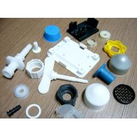 Wholesale Plastic Series QX-38 from china suppliers