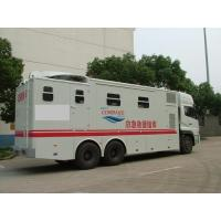 Wholesale Emergency Rescue Command Vehicle from china suppliers