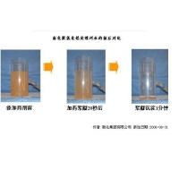 Wholesale Poly Aluminium Chloride PAC around contrasts from china suppliers