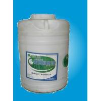 Wholesale Poly Aluminium Chloride Maltitol Syrup from china suppliers