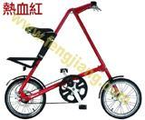 Buy cheap Air Walker from Wholesalers