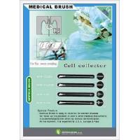 Wholesale Personal Care Medical brush Medical brush from china suppliers