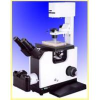 Wholesale MicroscopeSeries MicroscopeSeries from china suppliers