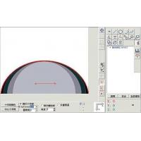 Wholesale 2D Edge-Finding Software from china suppliers
