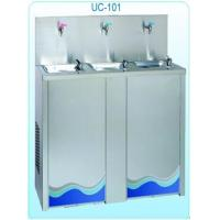 Wholesale Water dispenser from china suppliers