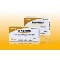 Wholesale Ursodeoxycholic A from china suppliers