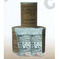 Buy cheap Rubber Accelerator DPTT (TRA) from Wholesalers