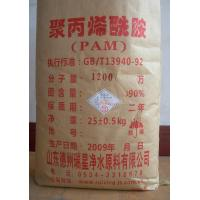 Wholesale Non ionic polyacrylamide from china suppliers