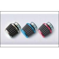 Wholesale Motorcycle Air Filter from china suppliers